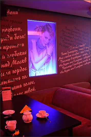 Ресторан Мажор - фотография 3