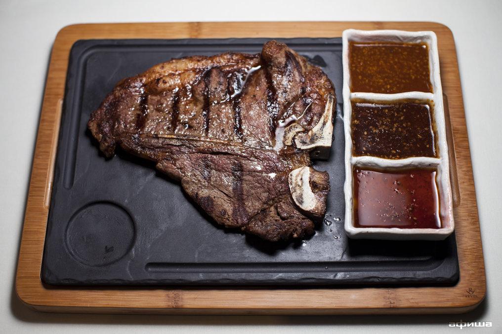 Ресторан Kobe - фотография 5
