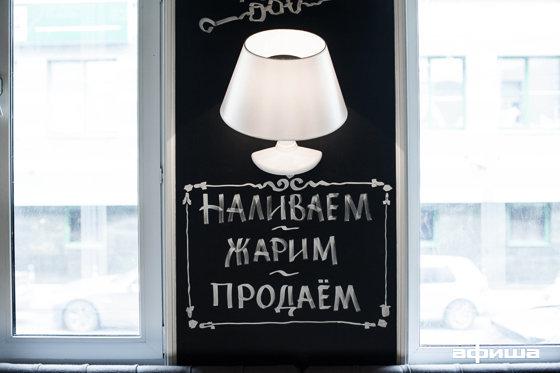Ресторан Изя-гриль - фотография 12
