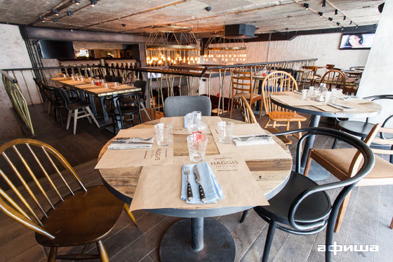 Ресторан Haggis Pub & Kitchen - фотография 17