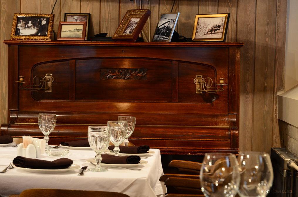 Ресторан Сахли - фотография 4