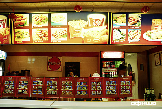 Ресторан Nem's - фотография 3