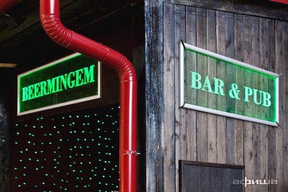 Ресторан Beermingem - фотография 13