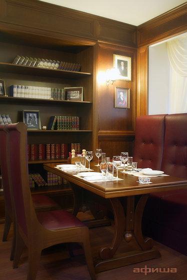 Ресторан Bier König - фотография 11