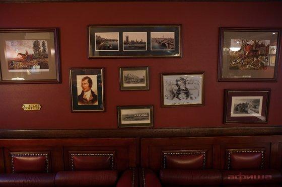 Ресторан James Cook - фотография 18