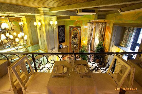 Ресторан Золотой козленок - фотография 15