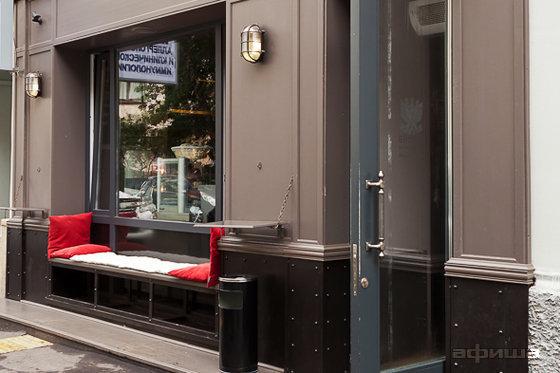 Ресторан Ess-Thetik - фотография 10