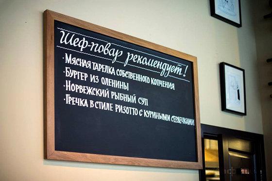 Ресторан Enebaer - фотография 2