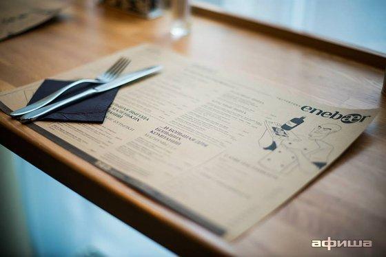 Ресторан Enebaer - фотография 10