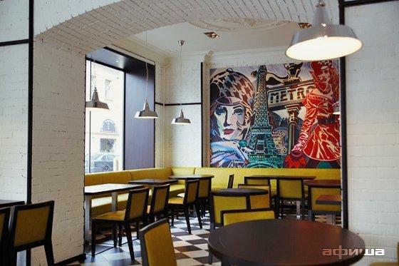 Ресторан Булка - фотография 25