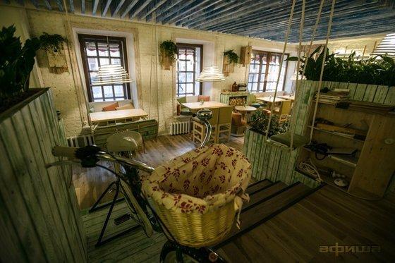 Ресторан Укроп - фотография 5