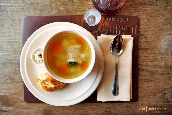 Ресторан Довбуш - фотография 1