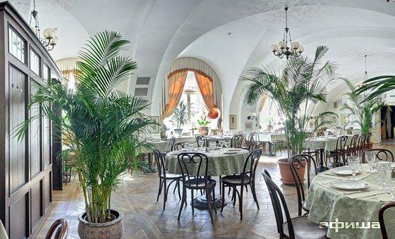 Ресторан Русская рюмочная №1 - фотография 7