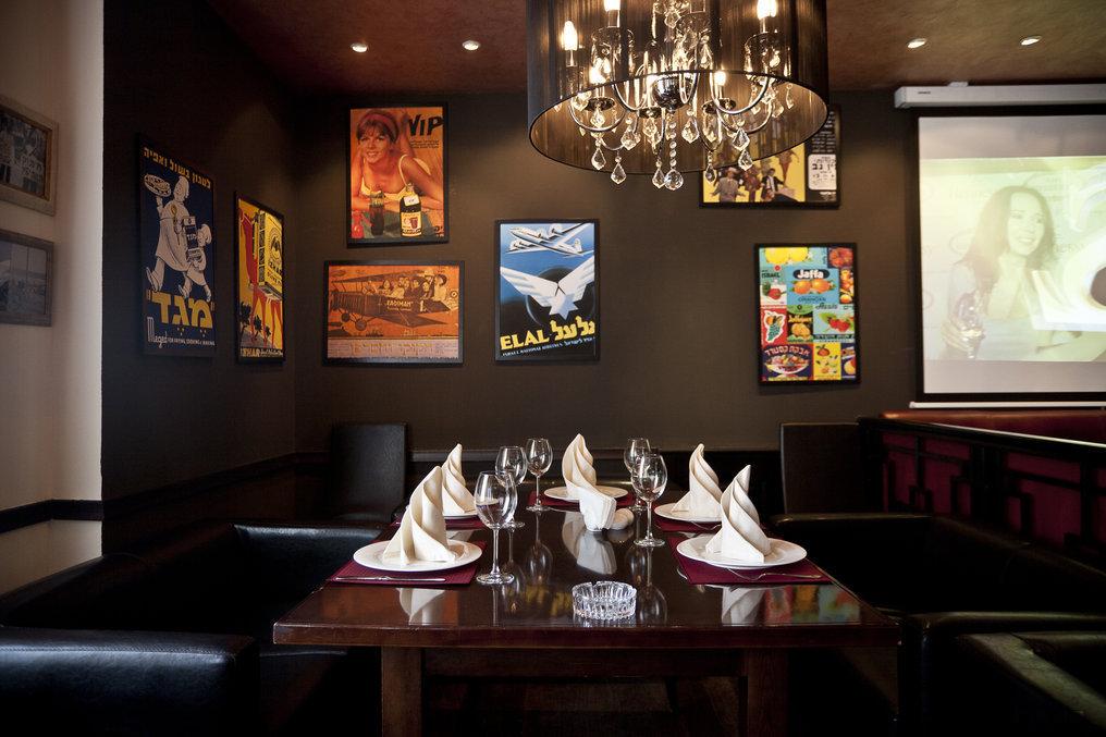 Ресторан Тель-Авив - фотография 7