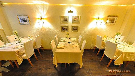 Ресторан Тархун - фотография 1