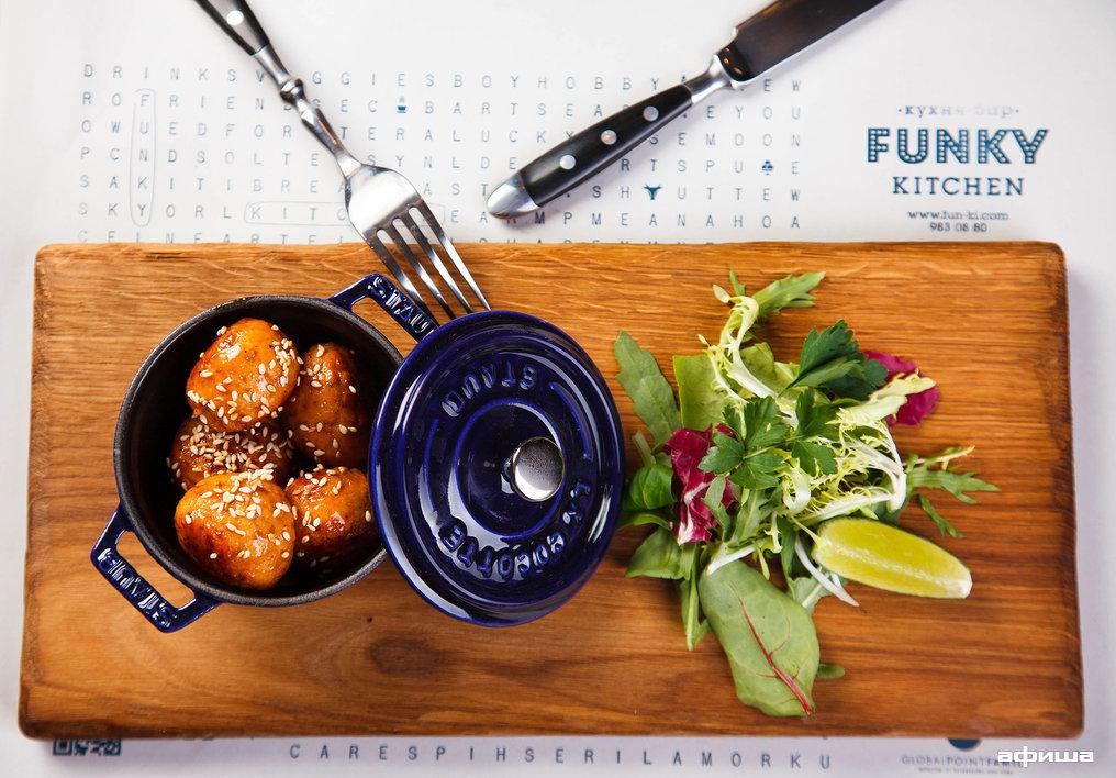 Ресторан Funky Kitchen - фотография 3