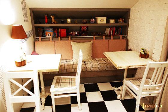Ресторан Андерсон для пап - фотография 5