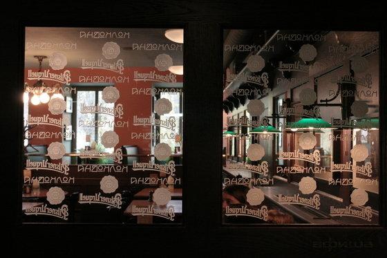 Ресторан Колковна - фотография 14