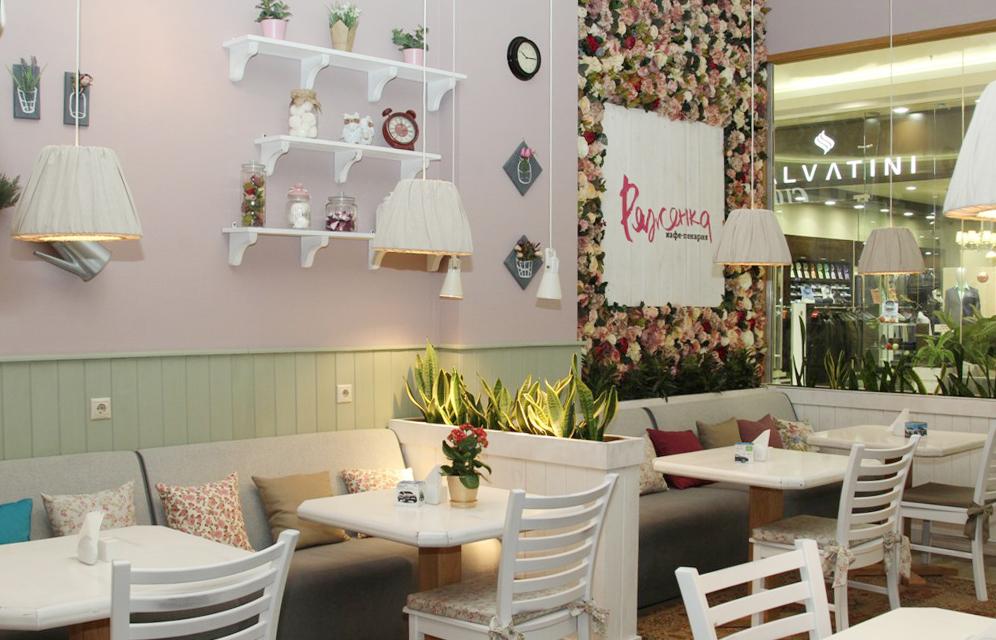 Ресторан Ряженка - фотография 1