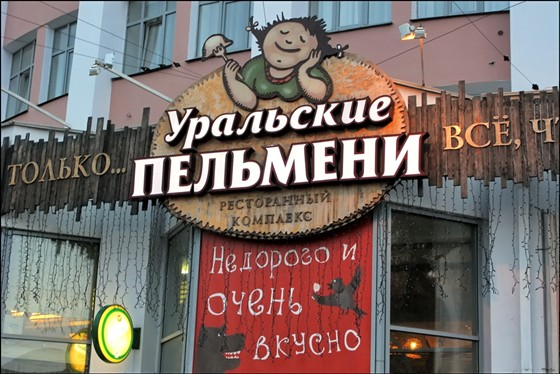 Ресторан Фабрика-кухня - фотография 13