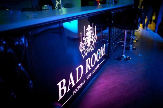 Ресторан Bad Room - фотография 1