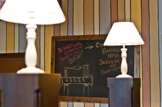 Ресторан 1516 - фотография 6 - доска объявлений ))
