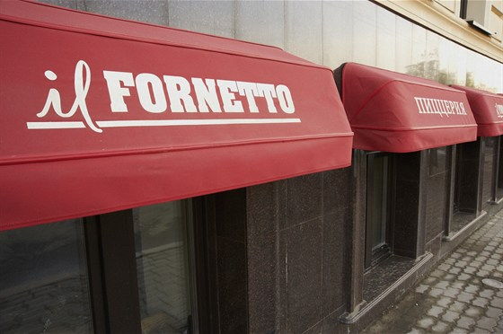 Ресторан Fornetto Bar & Pizza - фотография 1
