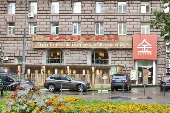 Ресторан Тануки - фотография 3 - Тануки