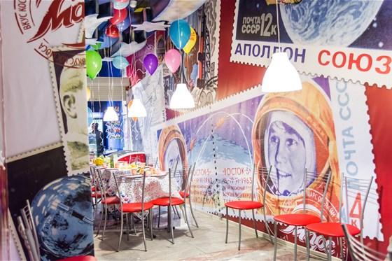 Ресторан Марс - фотография 2