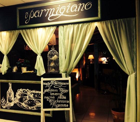 Ресторан Parmigiano - фотография 9
