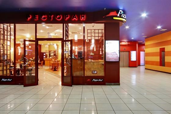 Ресторан Pizza Hut - фотография 5