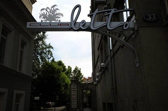 Ресторан Letto  - фотография 21