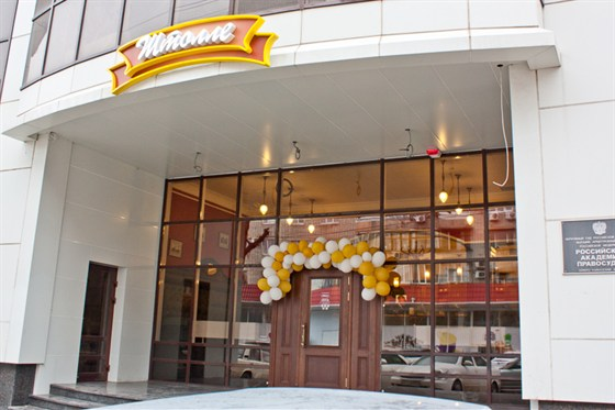 Ресторан Штолле - фотография 9