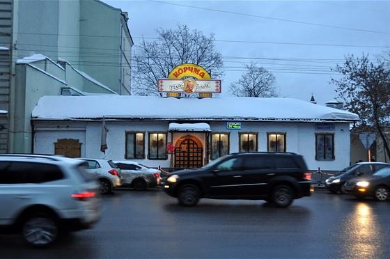 Ресторан Тарас Бульба - фотография 7