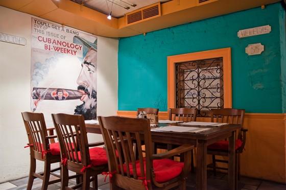 Ресторан O! Cuba - фотография 5