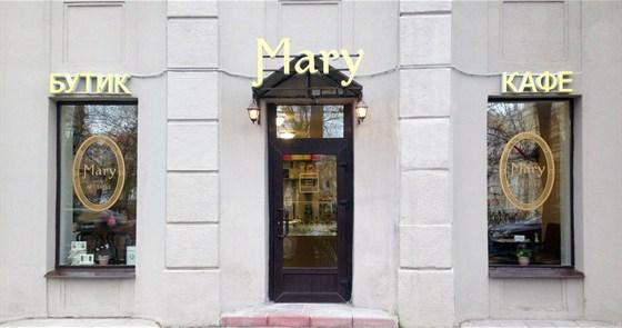 Ресторан Mary Chocolatier - фотография 1