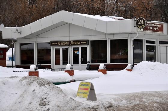 Ресторан Старая лампа - фотография 2