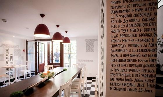 Ресторан Андерсон для пап - фотография 27