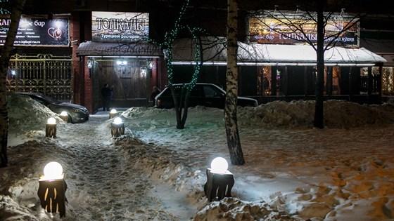 Ресторан Топкапы - фотография 7