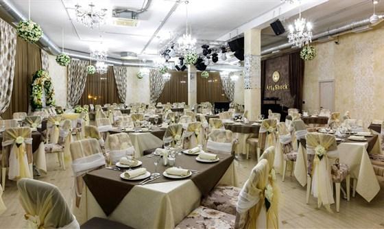 Ресторан Артишок - фотография 12 - Банкетный зал.