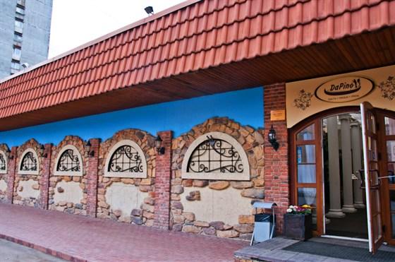 Ресторан Da Pino - фотография 8 - Фасад ресторана.