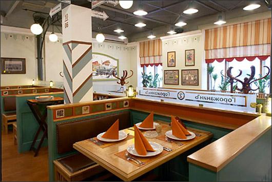 Ресторан Горожанин - фотография 9