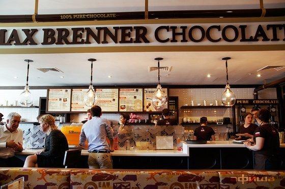 Ресторан Max Brenner - фотография 19