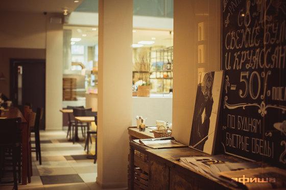 Ресторан Probka Café - фотография 21