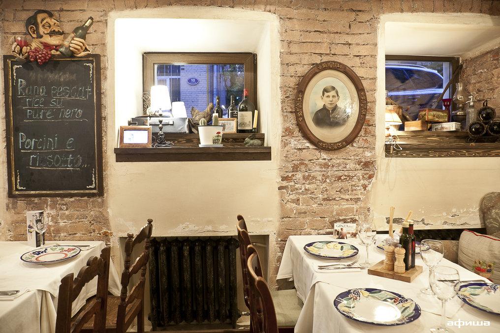 Ресторан Piccolino - фотография 9