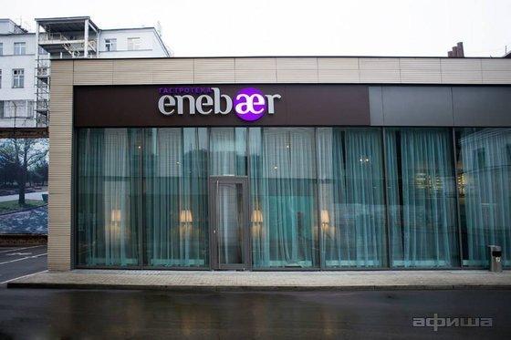 Ресторан Enebaer - фотография 11