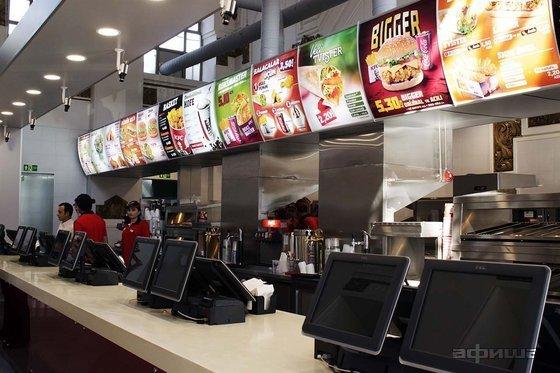 Ресторан KFC - фотография 6