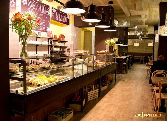 Ресторан Буше - фотография 3
