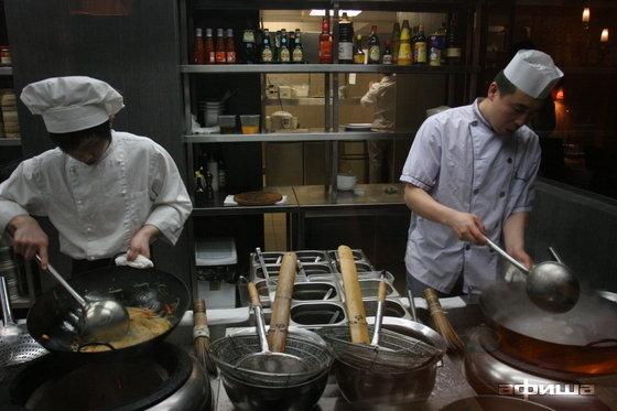 Ресторан Chi - фотография 7
