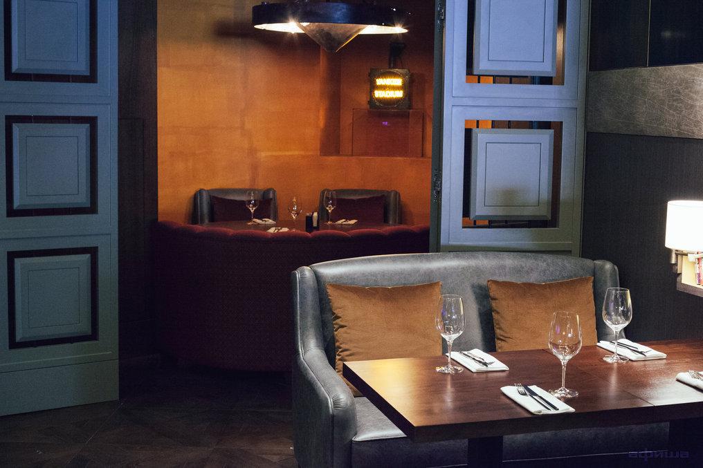 Ресторан Tribeca - фотография 26